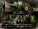 メタルスラッグ3D ムービー&ハイライト ミッション3→4