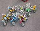 taiyo rc bike 1/6