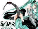 """【最高音質】 """"F9"""" with prkr / """"Soar"""" -overdrive- 【神曲を歌ってみた】"""