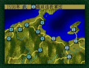 信長の野望 天翔記(SS版) CPUダービー 第3レース 3ハロン目