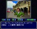 ゼロヨンチャンプRR Part2「決勝の相手はこの藤原大輔様だぜ」