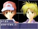 【旧鬼畜】萌えもん幻想曲【手描き】 第24話 thumbnail