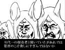 東方ネタ動画2種類