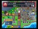 【一人二役】オカマとおっさんが桃太郎電鉄15を実況プレイ Part22