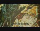 妖怪 水木しげるの ゲゲゲ幸福論 (4/5)
