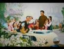北朝鮮国歌