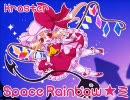 【ニコニコ動画】[東方名曲]Space Rainbow☆ミ (Vo.Ne;on) / Krasterを解析してみた