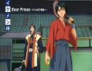 【テニスの王子様】 Dear Prince ~テニスの王子様達へ~ (イケメン侍)