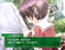 サナララ プレイ動画 Story:01 のぞみ 09