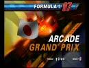 [PS] Formula one 97