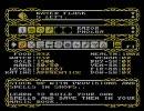 海外産ファミコン(NES)シリーズ MAGICIAN