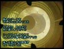 第19位:【UTAU】キムラ項(オリジナル)【Mac音ナナ】 thumbnail