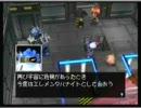 爆ボンバーマン2 巨大戦艦ノア4