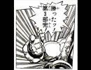 【東方RPG】東方遊演戯 Part14【巫女、吼える】