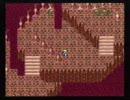 【SFC版ロマサガ1】バグ技でスーパーフリーに実況プレイ part36 thumbnail