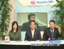チャンネル桜 西村眞悟 この国の行方 thumbnail