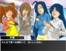 【ノベマス】765プロの焼肉はスゴイ・後編【短編】 thumbnail