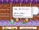 久しぶりにサンドラの大冒険をプレイしてみる Part.8 (ステージ6)