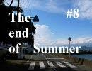 【ニコニコ動画】【作業用BGM】 Summer 【オリジナル曲】を解析してみた