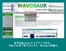 【ニコニコ動画】【MIX初心者】WavosaurとVSTプラグイン#1【インストール】を解析してみた