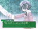 サナララ プレイ動画 Story:01 のぞみ 12