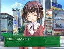 サナララ プレイ動画 Story:01 のぞみ 14