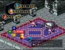 スーパー マリオ RPG 普通にプレイ Part13