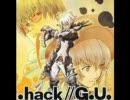 .hack//G.U.RADIO ハセヲセット 第16回 ゲスト置鮎龍太郎