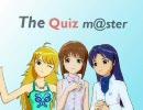 【ニコニコ動画】【クイズ】The Quiz m@ster【アイドルマスター】 Question.1(前編)を解析してみた