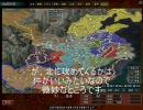 霊夢の旅日記~三国志Ⅹ暴走録~2-0後編