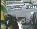 アイルトン・セナ モナコGPのオンボード映像