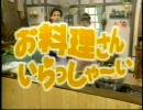 料理03 thumbnail