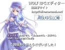 【ウディタ】WOLF RPGエディター紹介動画