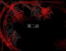 【第2話】Project=DIVA Extended RED【M
