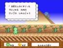 久しぶりにサンドラの大冒険をプレイしてみる Part.10 (ステージ8 1/4)