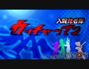【廃マス】カッチャゥマンの歌/アイドルマスター