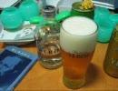 美味しいアルコールの飲み方