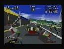 バーチャビデオ (MD Virtua Racing プロモビデオ)