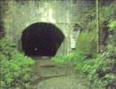 【霊界】 オーディエンスを躍らせる程度の能力 【旧吹上トンネル】 thumbnail