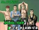 すごく・・・おおきく掘りかぶってOP (カラオケ字幕付) thumbnail