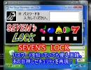 第47位:windows777 完成品 実況なし テロップあり thumbnail