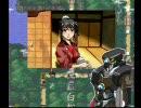 【クソゲー】PS「忍ノ六」普通にプレイ その1