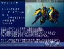 Gジェネウォーズ MSカタログ ザクの系譜