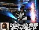 エキプロ WWE SvR2010でHRP-4C 未夢 CV-4C(β) thumbnail