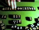 【ニコニコ動画】麻雀ルールを覚えた人のための麻雀講座=第2回 牌効率2(1/2)=を解析してみた