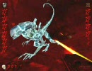 Aliens vs. Predator 2 拡張パック - Primal Hunt - Predator編 Part.05