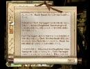 Oblivion プレイ動画 林檎追走記『首狩り斬姫が往く』 第三十五話