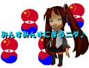 【いつものあゆP】あゆPしぇれくしょん~その1~【一周年】 thumbnail