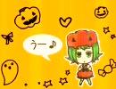 【メグッポイド】かぼちゃスマイル【GUMIオリジナル曲】