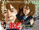 【三国志Ⅸ】100匹阿斗ちゃんPK 最終話「阿斗達の戦いは(ry」 thumbnail